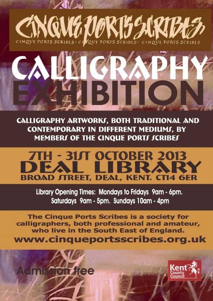 CPS Poster Deal 2013